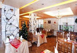Ujui Hotel | Almaty Hotels