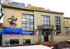 Zyliha Hotel | Almaty Hotels